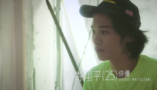 [テラスハウスTOKYO 2019-20]松嵜翔平のプロフィール 彼女は?綾野剛に似てる?