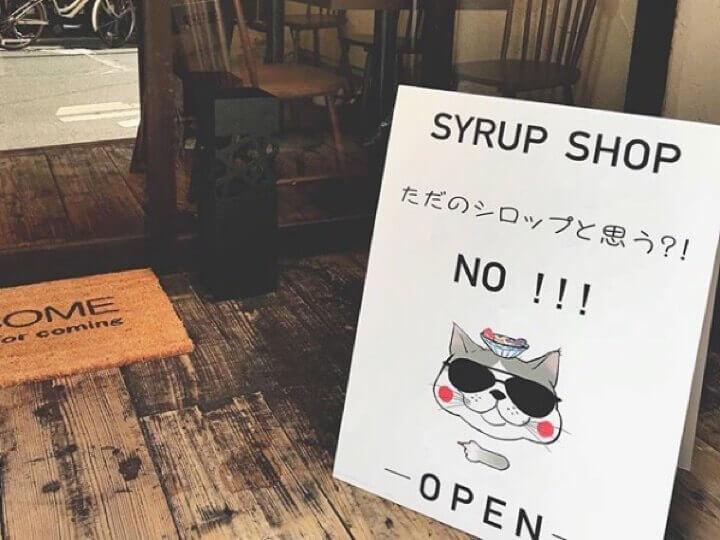 大阪のおすすめタピオカ屋