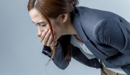 [新卒で仕事の前に吐き気が続く人に見てほしい]体調がよくない時でも転職成功するための方法