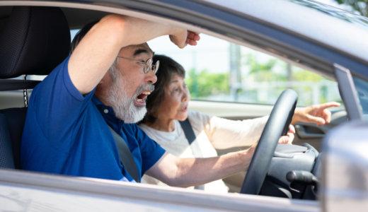 高齢者ドライバーに免許を返納させたいなら、返納後の足となる交通機関の整備をして欲しい