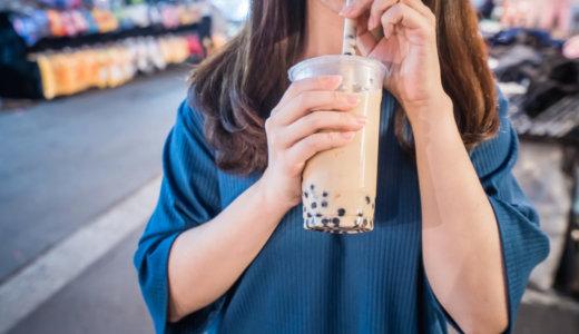 タピオカミルクティーは高カロリーと知ってもゴンチャに飲みに来る人が多い