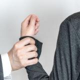 退職でもめることはあるの?退職でもめる理由と対処法について紹介!