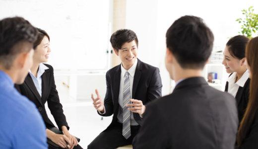 社内でコミュニケーションの必要性はあるのか?元コミュ障が解説