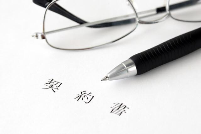 退職届は2週間以内に!退職する際の手続き方法と最短でどのくらいで退職できるのか?を紹介!