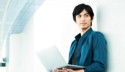 [IT業界は辛い・やめとけって言われるが実際どうなの?]合わない人の特徴や他業種への転職方法を解説