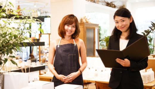 [販売員が給料安い理由はこの3つの特徴]販売員の給料を平均以上に上げるための方法をご紹介